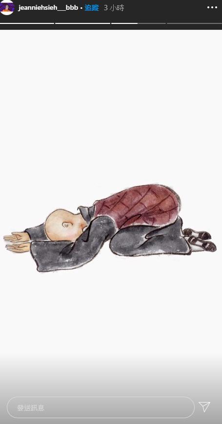 ▲謝金燕15日一早在家抄心經、念佛迴向予父親。(圖/謝金燕IG)