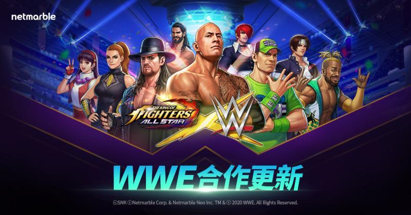 巨石強森降臨!《KOF ALLSTAR》x <b>WWE</b>打造格鬥夢之隊