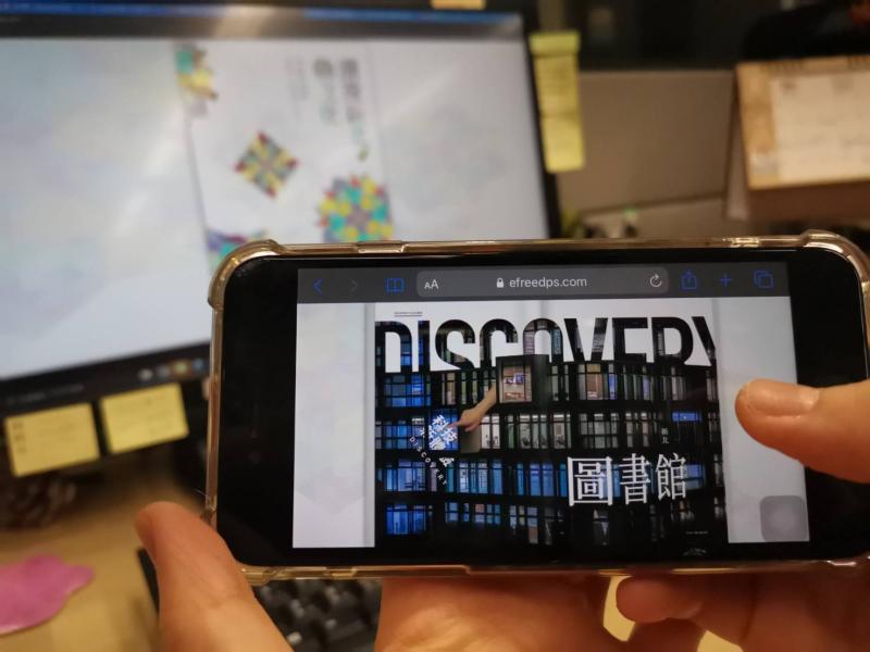 手機欣賞「會動的」藝文 新北市發行數位雜誌跟潮流