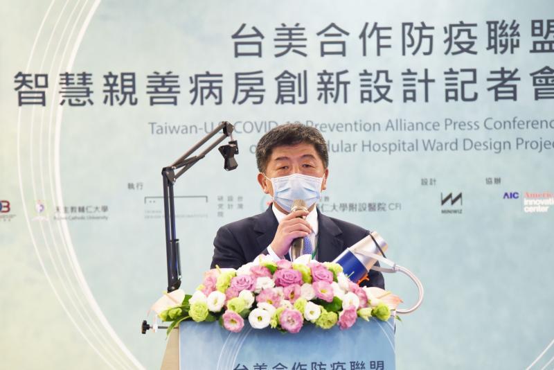 ▲衛福部長陳時中表示,台灣在防疫時刻,用創新讓生活品質往上提升。(圖/記者陳明安攝)