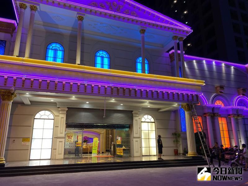 六都中第一家解封 台南北區舞廳獲准復業