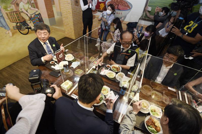 陳時中吃滷肉飯