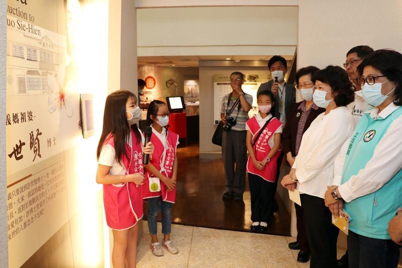 ▲許世賢博士紀念館特展將由小小外交官導覽解說。(圖/嘉義市政府提供)