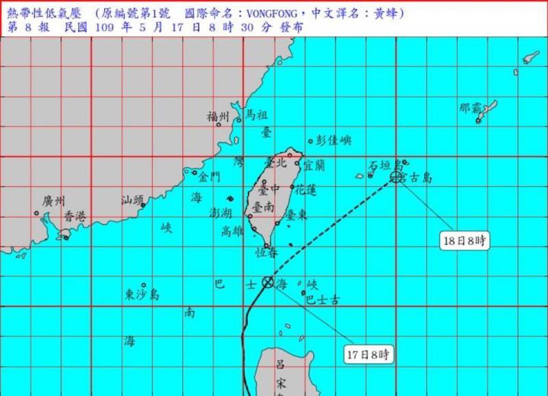 ▲中央氣象局表示,輕颱黃蜂已在今(17)日上午8時減弱為熱帶性低氣壓,並在上午8時30分解除海上颱風警報。(圖/氣象局提供)