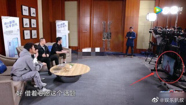 ▲羅志祥在《極限挑戰6》的畫面尚未被刪。(圖/娛樂扒叔微博)