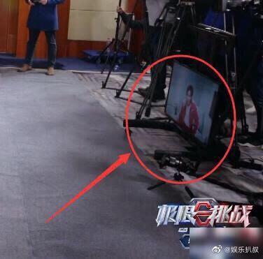 ▲有網友笑說羅志祥出場畫面太特別。(圖/娛樂扒叔微博)
