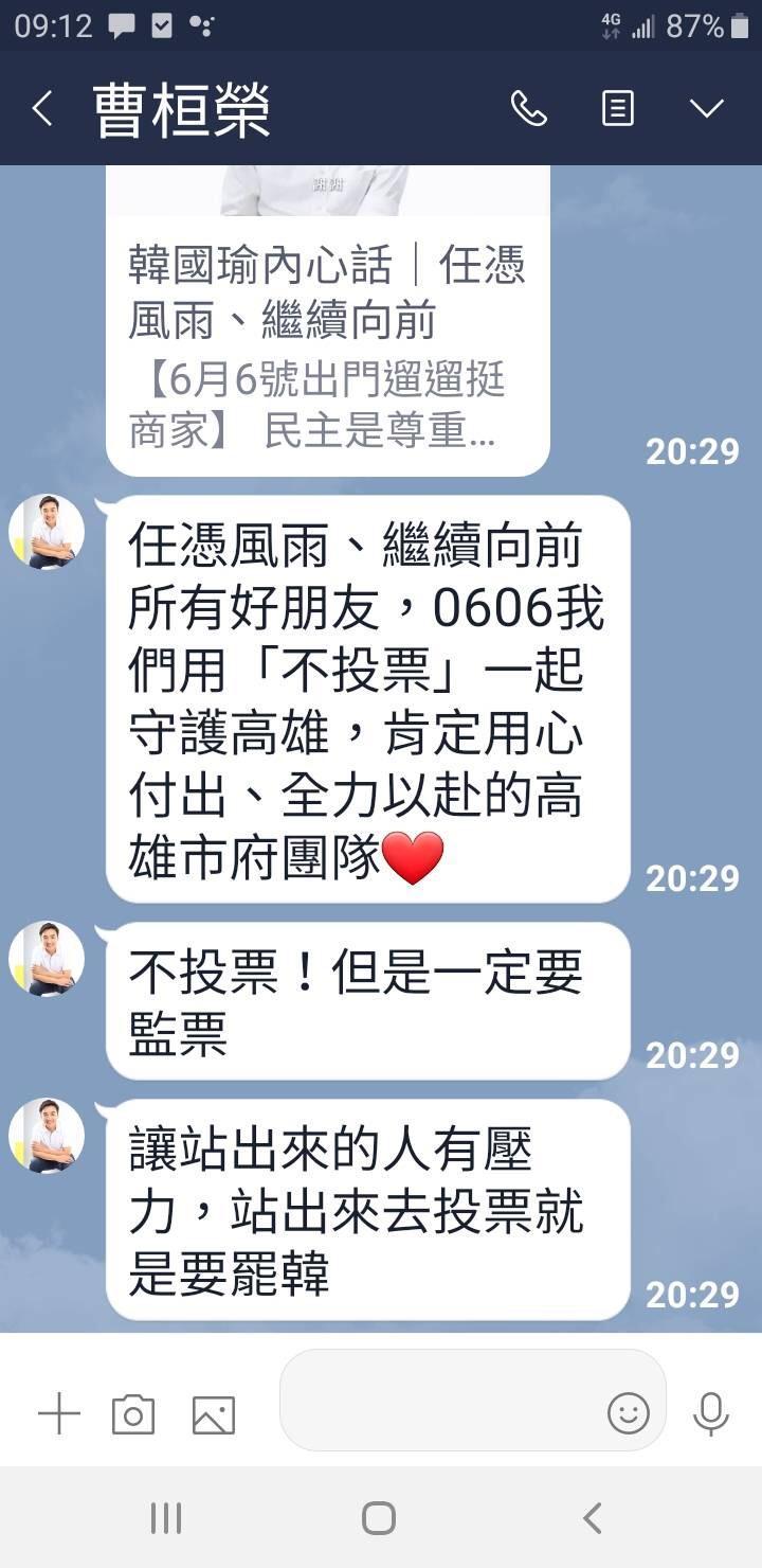 ▲高雄市政府民政局長曹桓榮與里長對話。(圖/翻攝畫面)