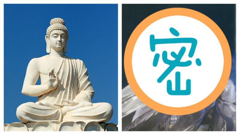 ▲許多網友認為,霹靂布袋戲角色「佛劍分說」是最潮佛教角色。(圖/翻攝自維基百科及百度百科)