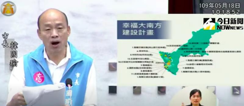 ▲今天高雄市議會市政報告,韓國瑜全程幾乎「照稿念」,在報告快結束時,突然對高雄市民道歉。(圖/截圖高雄市議會)