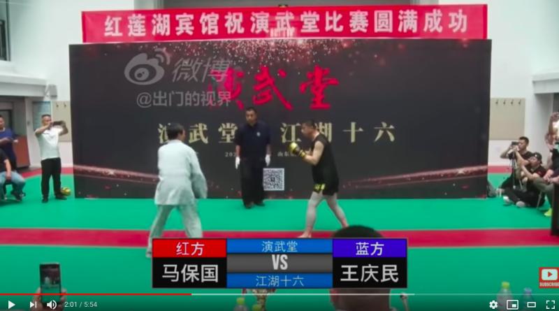 ▲有太極大師與業餘拳擊手對決,卻被30秒KO。(取自 Youtube)