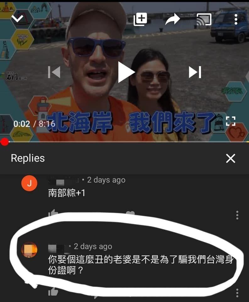 ▲網友留言攻擊吳鳳夫妻。(圖/吳鳳臉書)