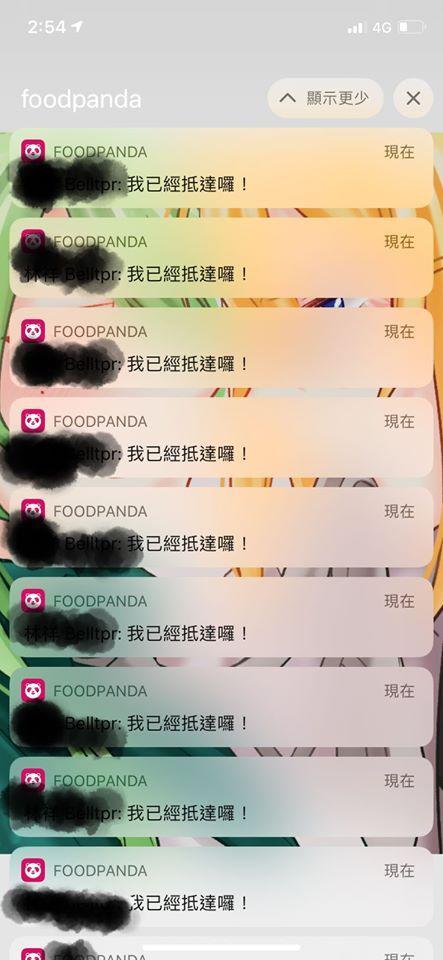 ▲網友分享自己訂外送被「奪命連環