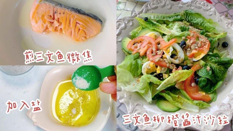 ▲伊能靜自製「沙拉醬」。(圖/伊能靜臉書)