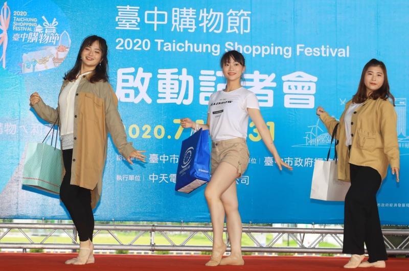 第2屆台中購物節7月登場    盧市長:可望創造逾25億商機