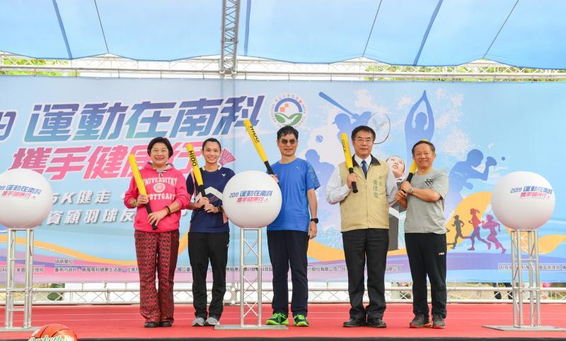 ▲2019運動在南科,羽球球后戴資穎擔任代言人並出席活動。(圖/南科管理局提供提供)
