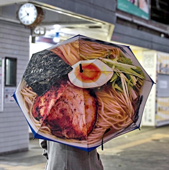 ▲不過這款「拉麵雨傘」目前只能在日本官網買到。(圖/翻攝自afuri官網)