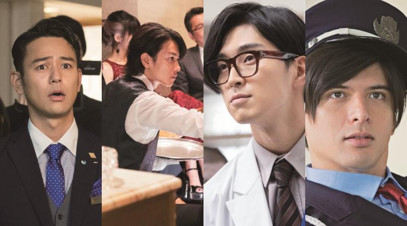 ▲妻夫木聰(左起)佐藤健、松田翔太、城田優驚喜客串。(圖/双喜電影)