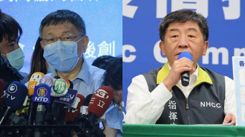 台北市長柯文哲、防疫指揮中心指揮官陳時中。