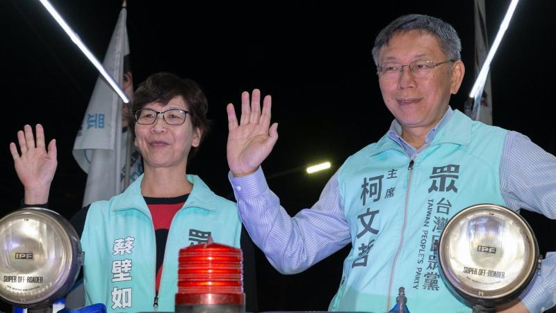 高雄市長補選民眾黨恐派蔡壁如?柯文哲:不會讓她去選啦