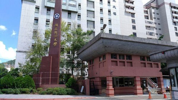 國際交換生數全台之最 亞洲大學排名<b>政大</b>名列95名