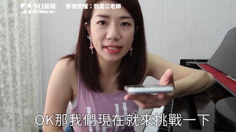 影/彈奏鋼琴還原iPhone鈴聲 網害怕:別彈!以為鬧鐘響