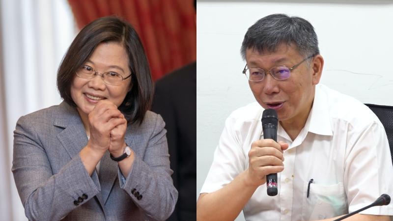 總統蔡英文、身兼台灣民眾黨主席的台北市長柯文哲。