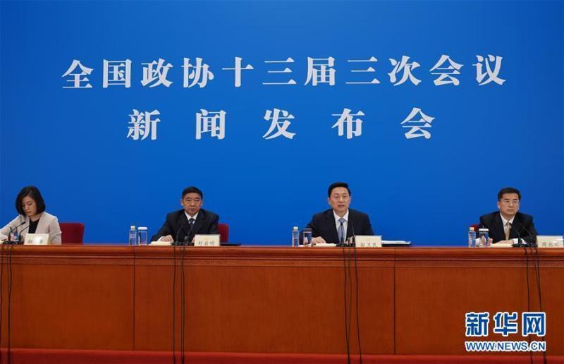 ▲中國全國政協十三屆三次會議新聞發布會。(圖/翻攝自《新華社》)