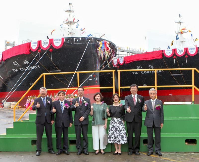 ▲台灣國際造船公司舉行陽明海運公司碩明輪及洋明輪命名儀式。(圖/記者黃守作攝,2020.05.21)