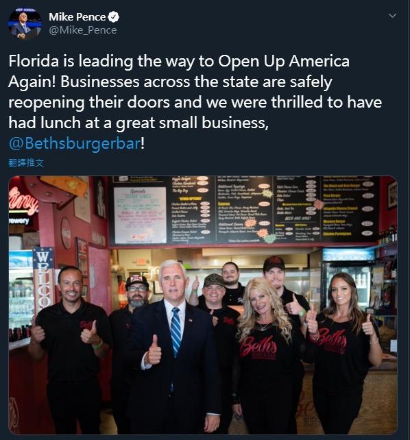 ▲美國副總統彭斯到佛州當地漢堡店進行視察。(圖/翻攝自