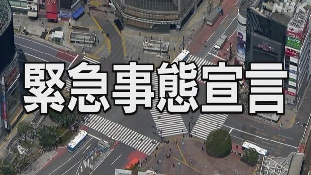 ▲日本21日晚間解除關西3府縣的緊急事態宣言。(圖/翻攝自 NHK )