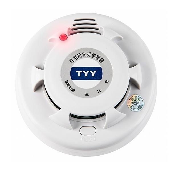 ▲防災推薦安裝容易的「住宅式火災警報器」,只要480元。(圖/品牌提供)