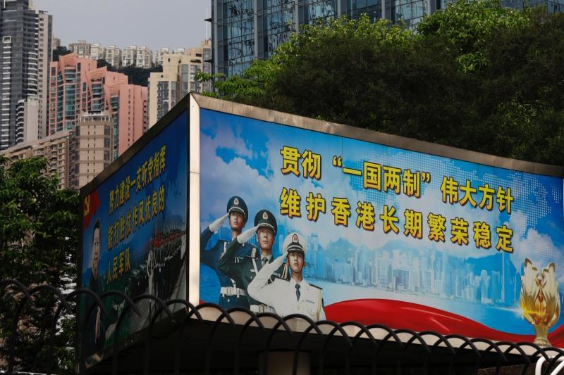 名家論壇》吳崑玉/撕去香港「一國兩制」的外衣