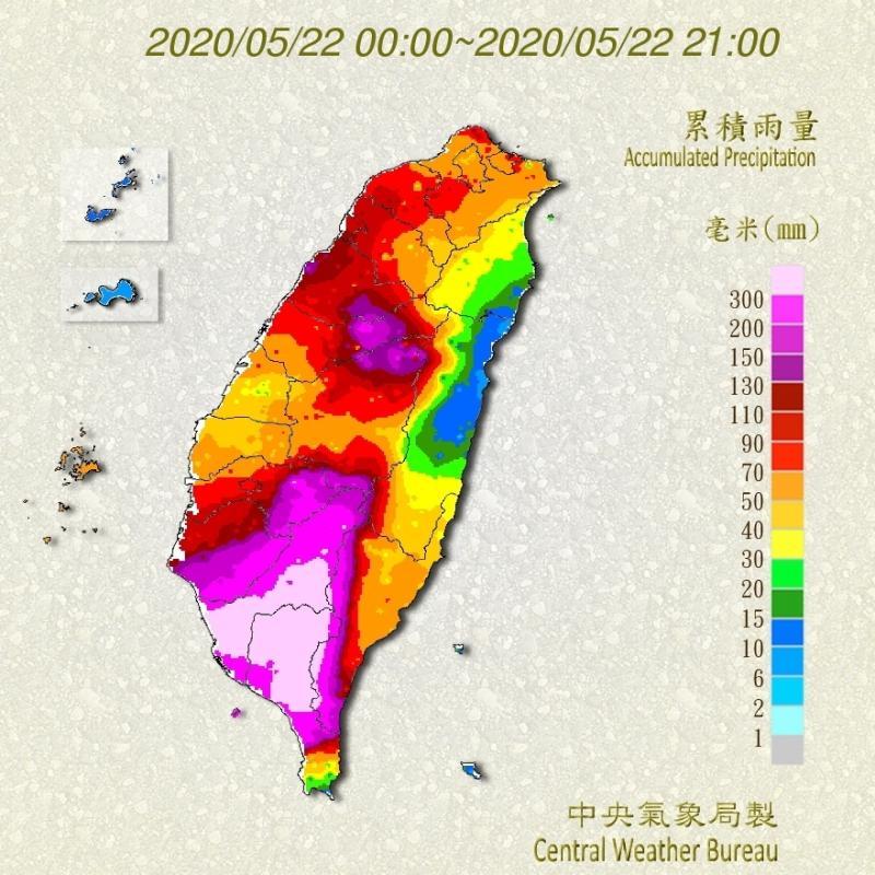 ▲全台灣三大排名累積雨量地分別是:屏東春日、高雄茂林與嘉義竹崎。(圖:/氣象局提供)