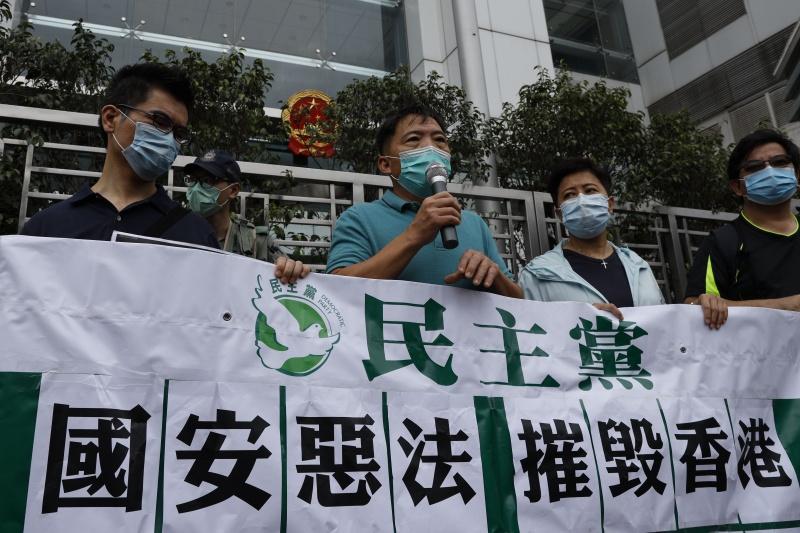 ▲「港版國安法」爭議讓香港問題再度浮上國際舞台。圖為香港泛民派人士於中聯辦前抗議。(圖/美聯社/達志影像)