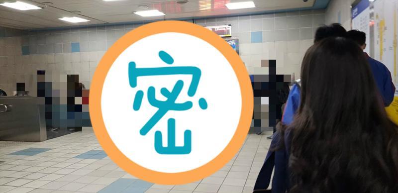 北捷搭<b>手扶梯</b>!學生「感人一幕」眾落淚洗版:以為在日本