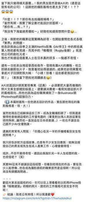▲▼歐陽靖老公幫她拍的孕婦照片。(圖/歐陽靖臉書)
