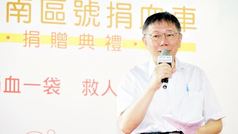 台北市長柯文哲。(圖/台北市政府提供)