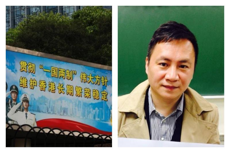 ▲中共強推香港國安法,王丹揭最後 2 條路。(圖/美聯社/達志影像和臉書)