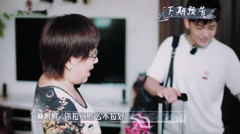 ▲▼林志穎媽媽對陳若儀的「控制」,簡直到了令人嘆為觀止的地步。(圖/翻攝芒果TV)