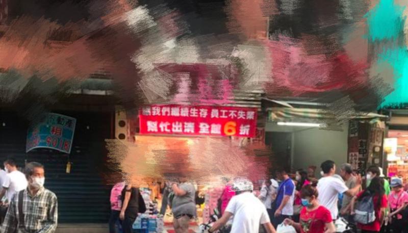 ▲網友分享逛淡水老街遇到的景象。(圖/翻攝