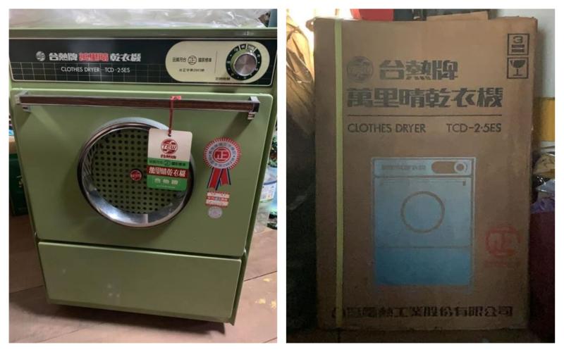太扯!開箱「38年<b>古董</b>電器」竟沒壞 網嘆:可惜買不到了