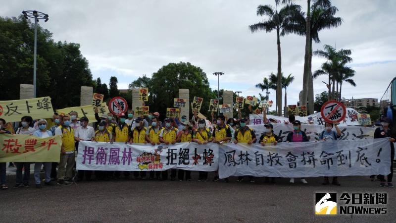 花蓮縣議會開議首日 近50鳳林鎮民抗議陳情