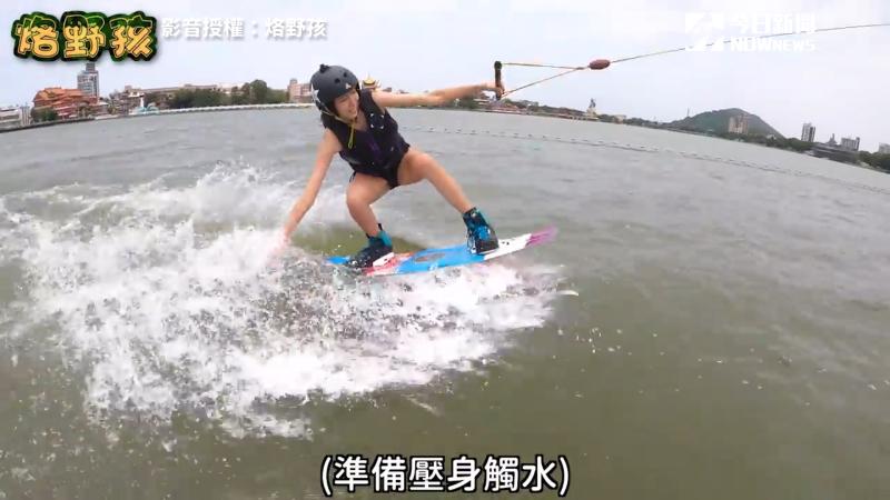影/消暑玩水不必到海邊 「蓮池潭」刺激滑水體驗