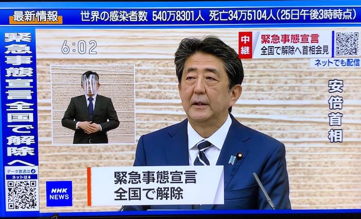 ▲(圖/翻攝自 NHK )