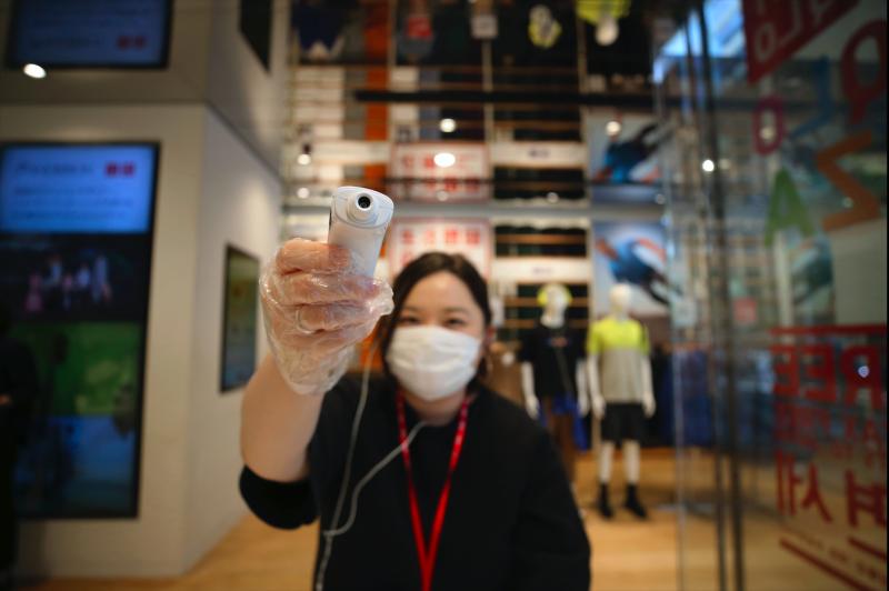 日本知名服飾出新招 搶防疫商機竟賣這「物品」
