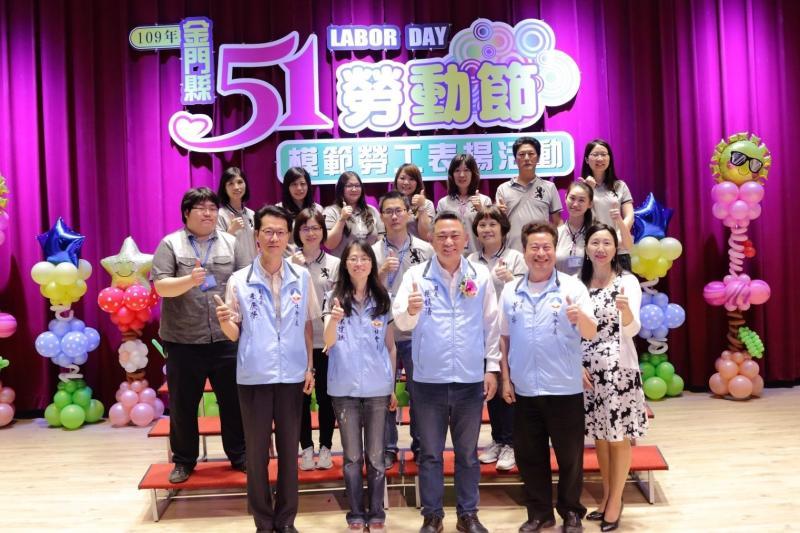 全國地方政府勞動業務考核 金門獲得第三組<b>第一名</b>佳績