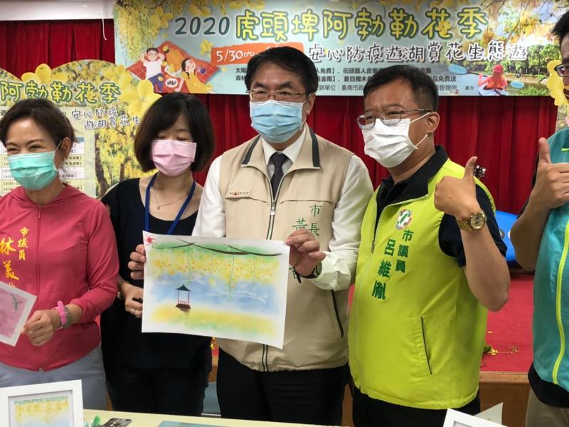 ▲台南市長黃偉哲展示完成後的粉彩畫,歡迎民眾參加阿勃勒花節時親自體驗。(圖/記者林怡孜攝,2020,05,26)