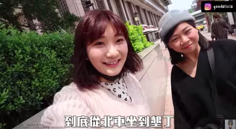 ▲愛莉莎莎挑戰從台北車站搭計程車到墾丁。(圖/翻攝愛莉莎莎Youtube)