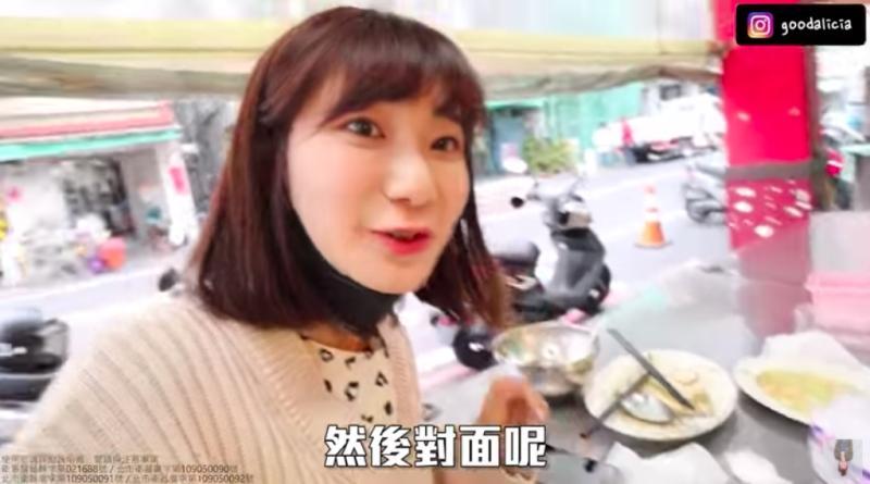 ▲愛莉莎莎挑戰從台北車站搭計程車到墾丁,半路還停在台南吃美食。(圖/翻攝愛莉莎莎Youtube)