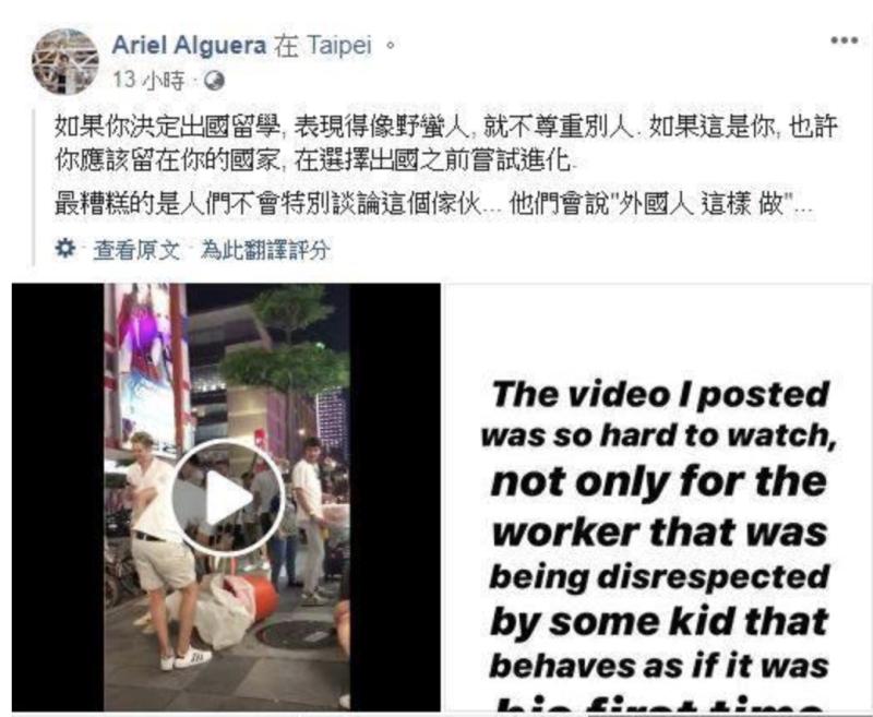 ▲一名臉書網友PO出酒醉外國學生大鬧信義區街頭影片。(圖|翻攝自臉書)